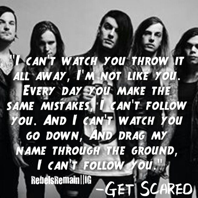Get Scared The Strangest Stranger lyrics