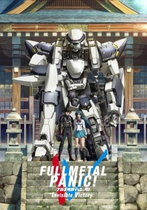 Full Metal Panic! Invisible Victory FMP is back! #mecha #military #romance #anime