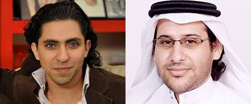 "Urgent: Please Help! Raif Badawi To ""Be Lashed Severely"" Tomorrow"