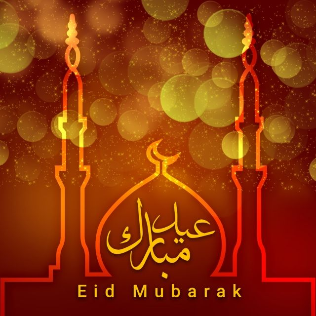 Eid Mubarak Design With Eid Calligraphy Eid Calligraphy Png Png Transparent Clipart Image And Psd File For Free Download Eid Mubarak Clipart Images Eid Mubarak Greeting Cards