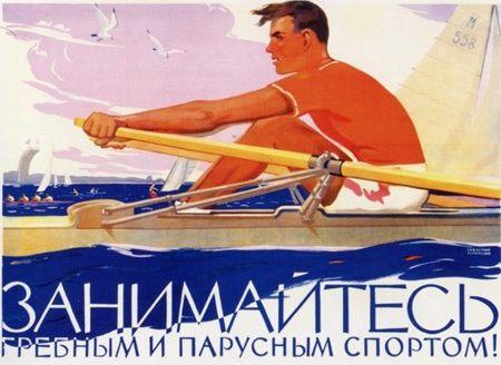 Soviet poster- Sport
