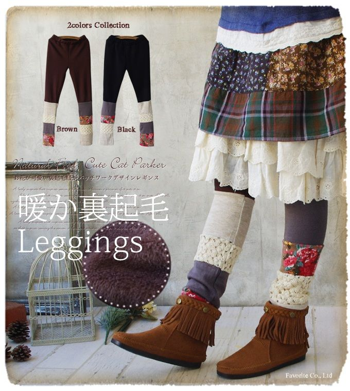 Favorite | Rakuten Global Market: Warm winter version * patchwork leggings of the ゜ +. antique flower patchwork * back raising that the world begins to shine with from the back raising leggings patchwork step