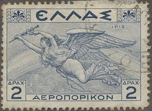 Greece Postage Stamp ΕΛΛΑΣ - Hellas #Philately