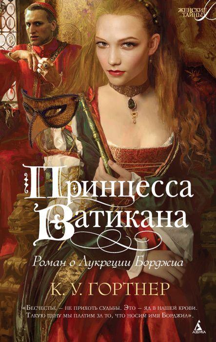 Татьяна патрикова скачать книги