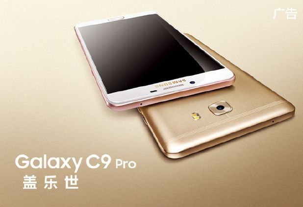 Galaxy C9 Pro Images & Specs Leak Ahead Of Oct. 21 Launch #android #google #smartphones