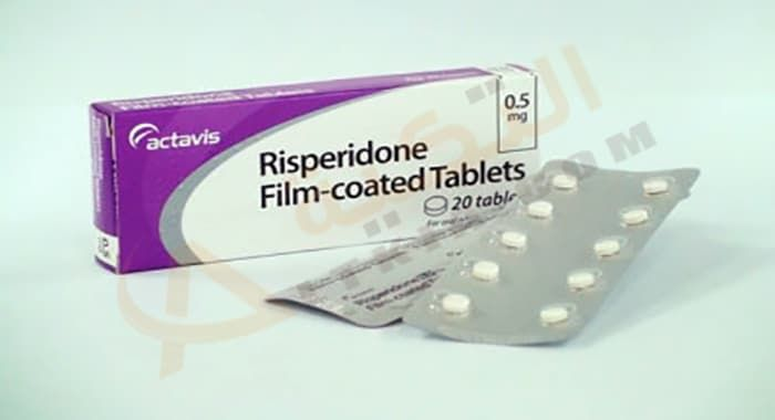 دواء ريسبيريدون Respeaidoe أقراص لعلاج الفصام الاكتئابي هناك عدد كبير من الأدوية التي تعالج الفصام الاكتئابي والقلق والتوتر الذي يؤثر على الأعصاب Tablet Film