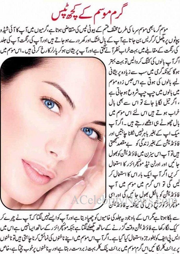 light makeup tips for oily skin in hindi hairsstylesco