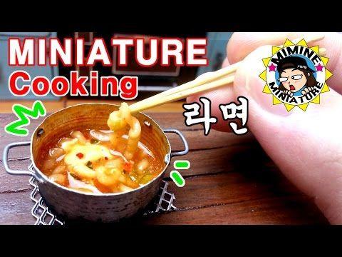 미니어쳐 진짜요리! 신라면 끓이기(나름 치즈라면임 ㅋㅋ) 식완놀이 Miniature cooking - Shin Ramyun - YouTube