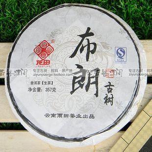 Чай пуэр здравоохранения весенний чай деревья чай семян торт Китайской провинции юньнань пуэр 357 г дерево Китай пу эр ча потерять вес продукции