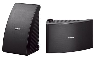 Yamaha NS-AW992 Outdoor Speakers