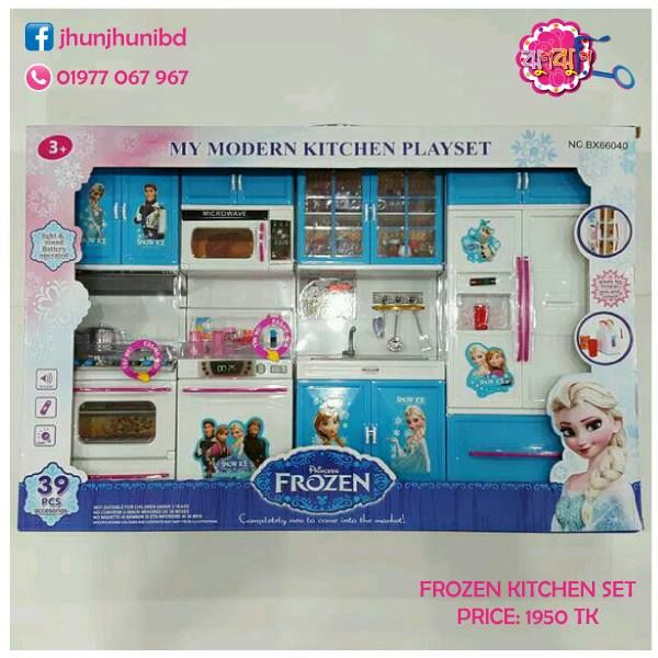 Frozen Kitchen Set Price 1950 Tk Only Inbox Us Or Call Us