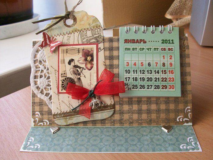 Настольные календари.. Обсуждение на LiveInternet - Российский Сервис Онлайн-Дневников