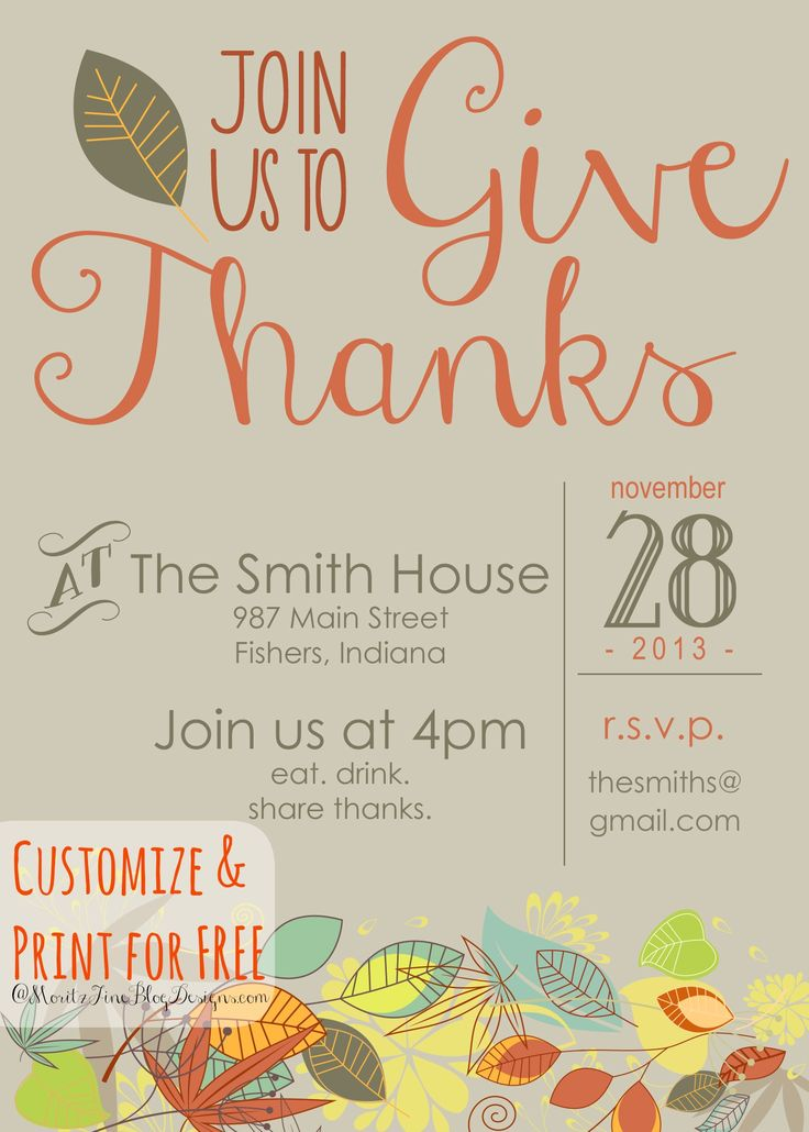 awesome FREE customizable Thanksgiving Invitation | Free Printable | www.MoritzFineDesigns.com
