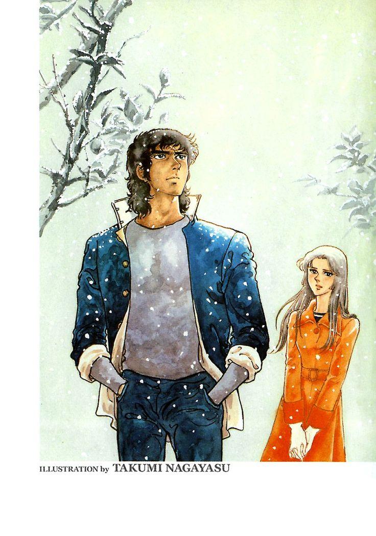 Written by KAJIWARA Ikki (梶原一騎) (known as TAKAMORI Asao), drawn by NAGAYASU Takumi (ながやす巧 ), Ai to Makoto / 愛と誠