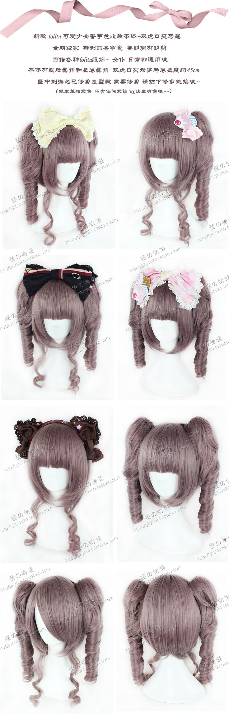 kyouko wig | lolita Lolita maid taro color collection face + body double ponytail curls Rome - Taobao