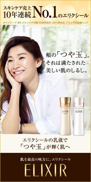 オールインワン化粧品ランキング(最新口コミ情報) -@cosme(アットコスメ)-