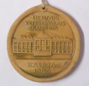 1983-medalis-kaunas-veterinarijos-akademija