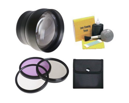 Fujifilm FinePix SL1000 2.2x High Definition Super Telephoto Lens + Lens/Filter Adapter + 58mm 3 Piece Filter Kit + Nwv Direct 5 Piece Cleaning Kit