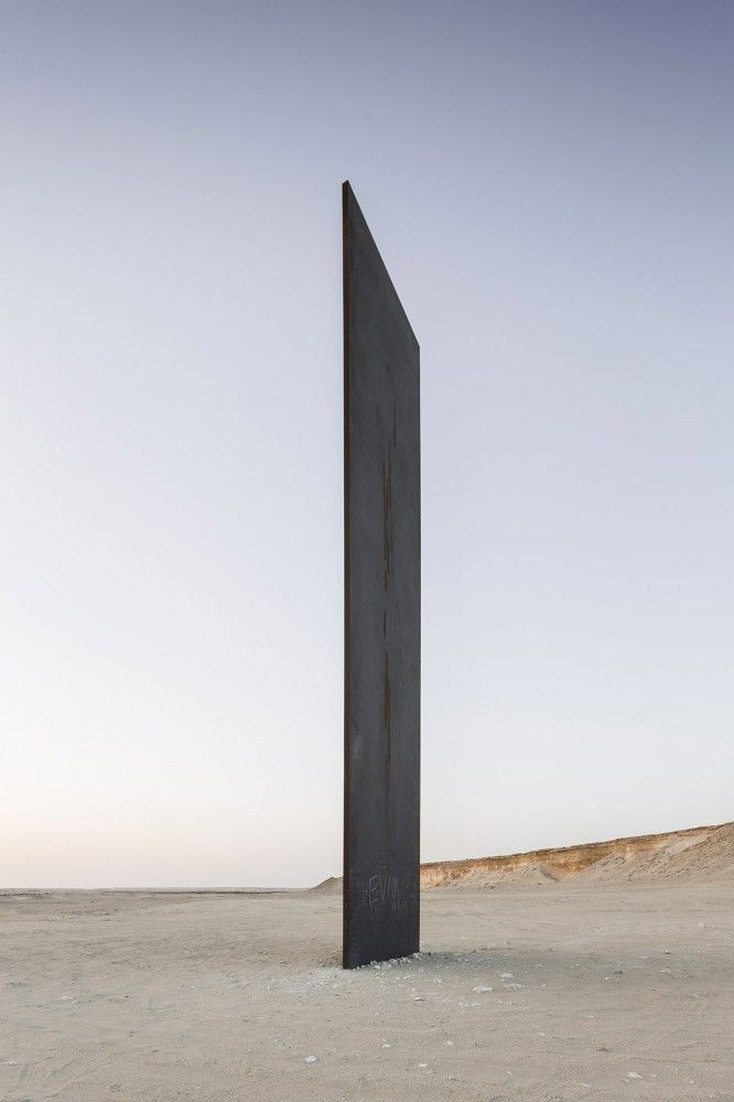 Richard Serra's East-West/West-East Rises in the Qatari Desert