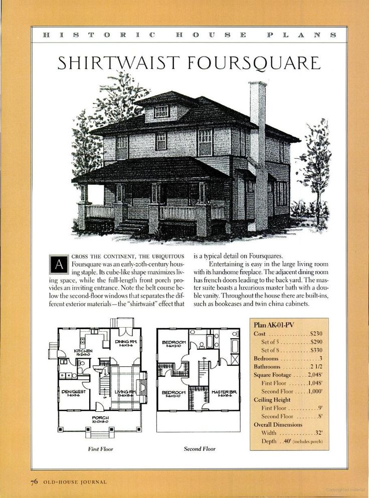 Shirtwaist Foursquare house plans - Old-House Journal, Sep-Oct 1996 - from http://books.google.com/books?id=dpYPdhq1FDsC