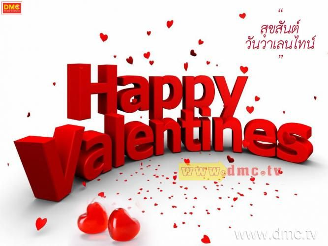 Valentines Day Wallpapers Images