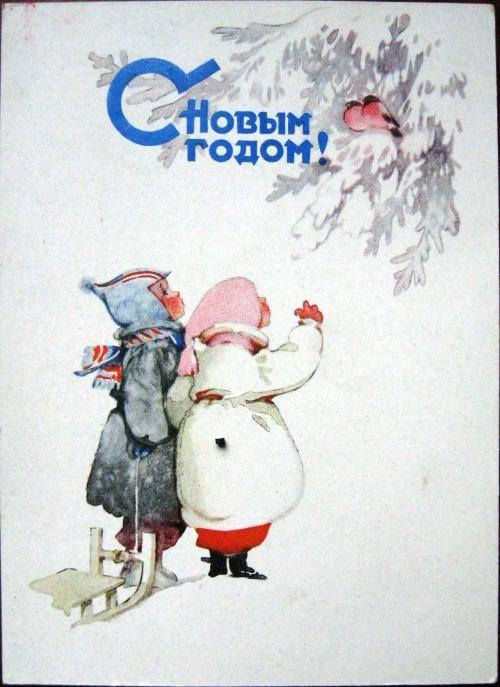 Художник М.В.Мыслина.1960 г.