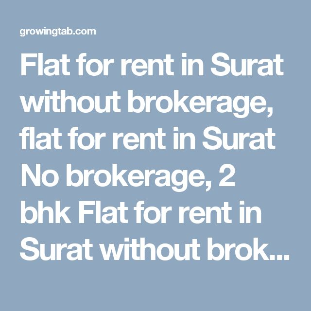 Flat for rent in Surat without brokerage, flat for rent in Surat No brokerage, 2 bhk Flat for rent in Surat without brokerage, 2 bhk flat for rent in Surat No brokerage, 3 bhk Flat for rent in Surat without brokerage, 3 bhk flat for rent in Surat No brokerage, 4 bhk Flat for rent in Surat without brokerage, 4 bhk flat for rent in Surat No brokerage, 1 bhk Flat for rent in Surat without brokerage, http://growingtab.com/ad/Real-Estate-Flats-for-Rent/1/india/10/gujarat/777/surat