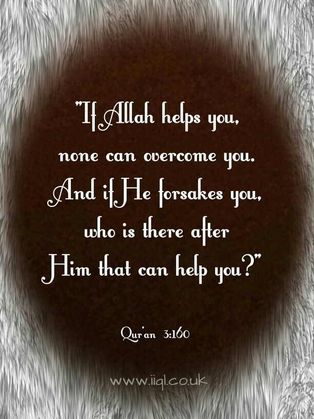 """""""If #Allah helps you, none can overcome you. And if He forsakes you, who is there after Him that can help you?"""" (#Quran Surah Aal-e-Imran 3, Ayah 160)"""