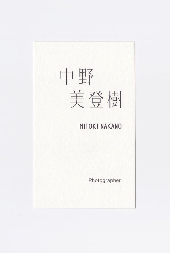 カメラマン 中野美登樹氏 Name Card Art Direction & Design: Osawa Yudai <2013>