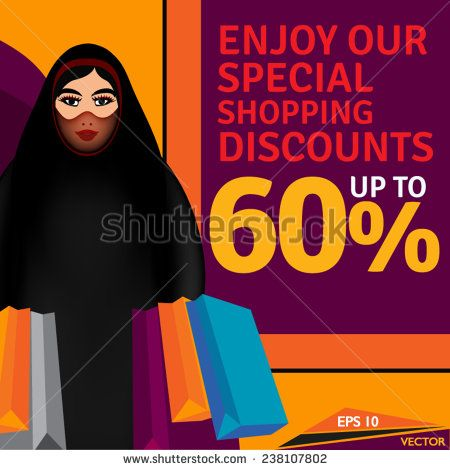Arab Family - Arabian Woman On Discount Shopping Spree - by Craitza  DOWNLOAD IT HERE: www.shutterstock.com/pic-238107802/stock-vector-arab-family-arabian-woman-on-discount-shopping-spree.html?rid=501709