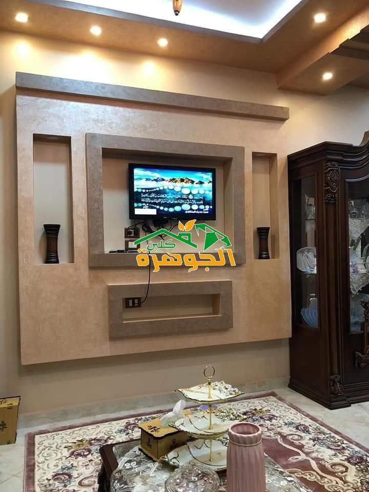 معلم دهان بوية بجدة Painting Decor Home Decor