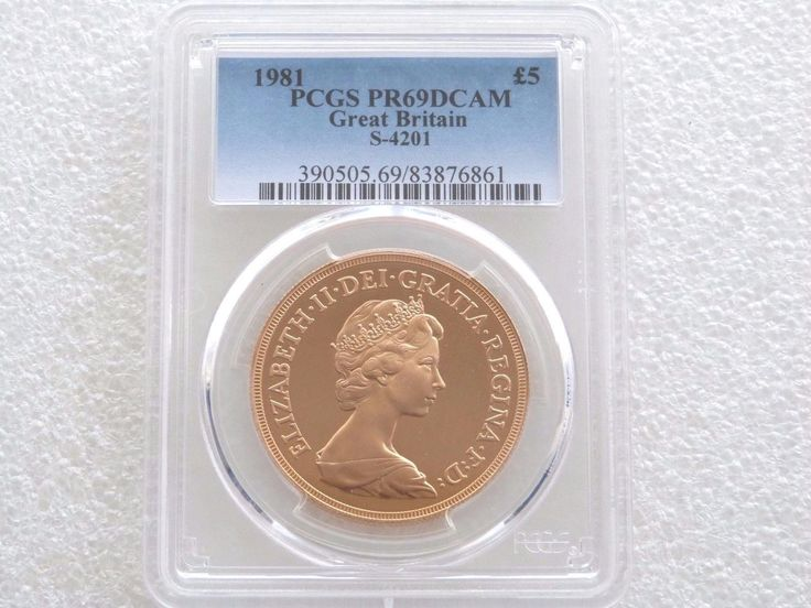 1981 St George and the Dragon £5 Five Pound Sovereign Gold Proof Coin PCGS PR69 DCAM