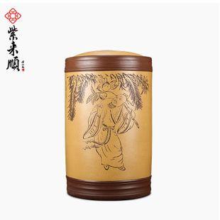 Réservoir de réservoir de stockage � la tasse de thé Pu'er thé manuel d'étanchéité du thé Pu'er Yixing tuba grand réservoir