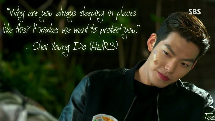 Choi Young Do ~ HEIRS