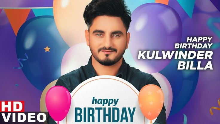Birthday Wish Song Mp3 Song Download In Punjabi by ...