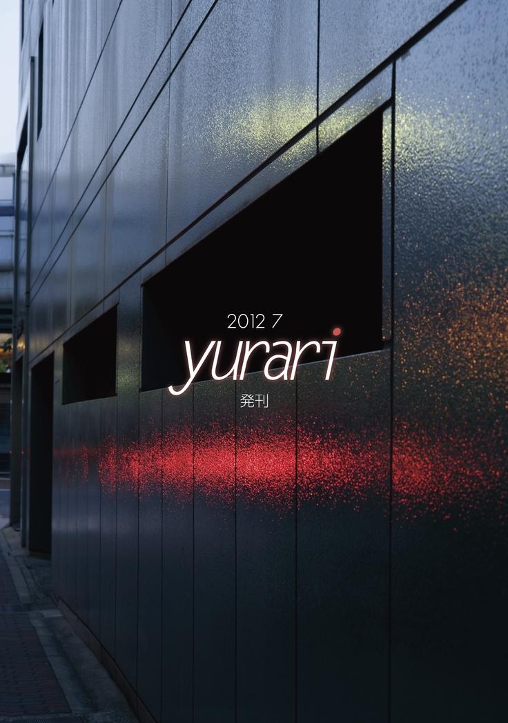 yurari-P07