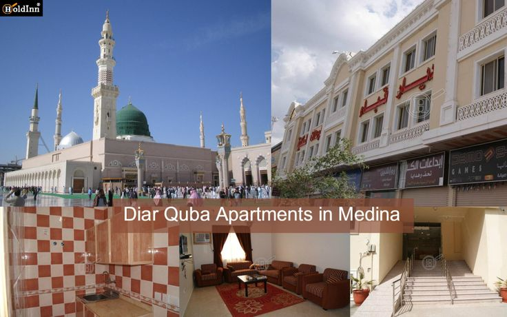 Diar Quba Apartments is Located in Round road opposite Al Aliyah Mall gate number 1, 21452 Medina, Saudi Arabia. Traveler can Perform Hajj/Umrah at Al-Masjid Al-Nabawi, Whic 10 Minutes far from the Diar Quba Apartments Click here to get more detail https://goo.gl/a4C5kB #Cheaphotelsinmadinah #Travel #Hospitality #Cheaproomsinmadinah  #hotelsnearmosque