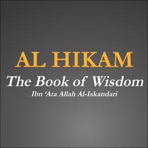 Android Application : Al Hikam - the book of wisdom https://play.google.com/store/apps/details?id=com.srdananjaya.alhikamenglish