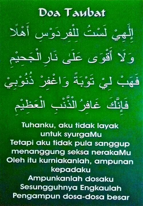 Doa Taubat. Subhanallah. How beautiful...