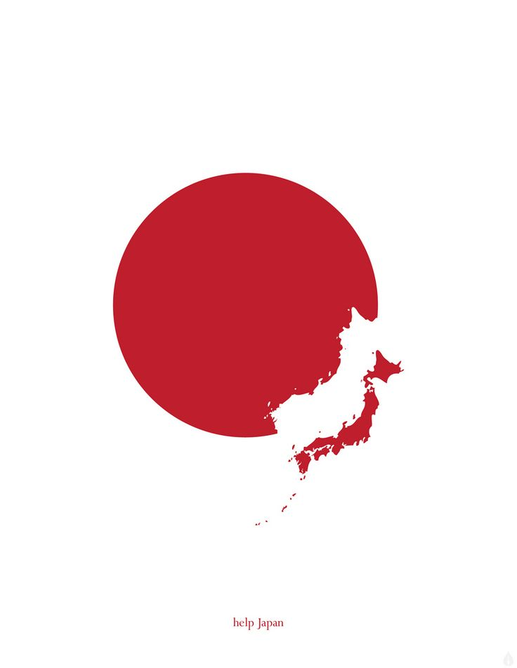 Japanese flag, redone to call attention to the country's plight.
