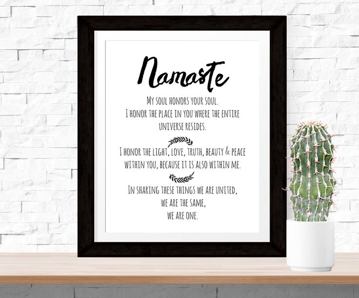 Yoga Printable Wall Art 'Namaste meaning' Namaste Print Yoga Quote Inspirational Art Yoga Print Om Print My Soul Honors Your Soul Art by paperblooming on Etsy https://www.etsy.com/listing/236827436/yoga-printable-wall-art-namaste-meaning