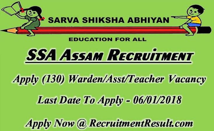 Sarva Shiksha Abhiyan Assam is searching for educated and result oriented jobs seekers for the 130 vacant positions of Warden/Asst/Teacher Vacancy through SSA Assam Recruitment.