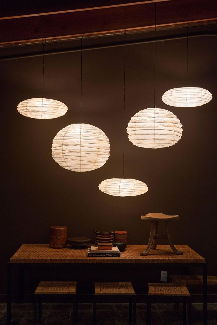 Collection of Five Light Sculptures by Isamu Noguchi for Akari 2