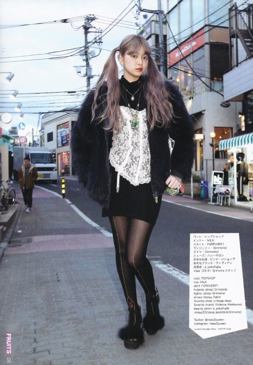 "fy-fruits: "" Misa, 23yr old, works at Grimoire """