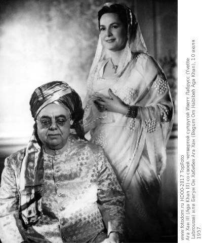 Aga Khan III (Aga Khan III) with his fourth wife Yvette Labrousse (Yvette Labrousse) or Begum Aga Khan Om Habibeh (Begum Om Habibeh Aga Khan), July 10, 1957.