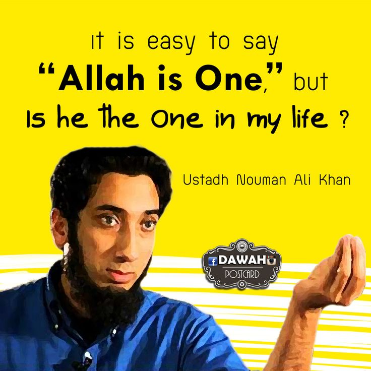 Ustadh Nouman Ali Khan ->(such an important question we need to ask ourselves)