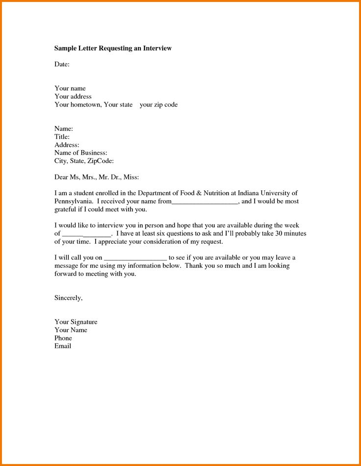 Job Interview Letter Interest Best Thank You For After Rejection