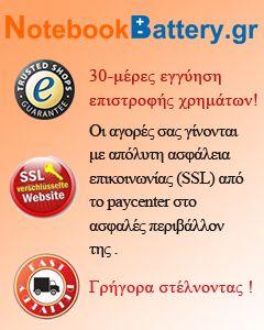 Μπαταρία για Asus G70S-7T025G          http://www.notebookbattery.gr/Asus-laptop-batteries/Asus-G70S-7T025G-battery.html