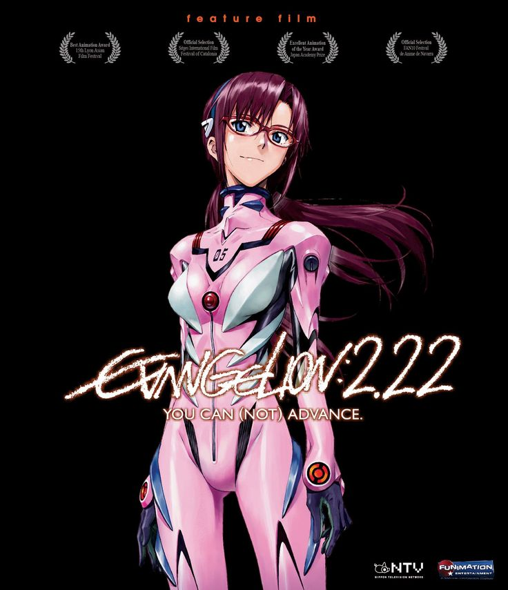 Evangelion: 2.22 You Can Not Advance [Blu-ray] [Importado]