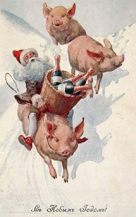 Новогодняя открытка ссср с поросенком, открытки